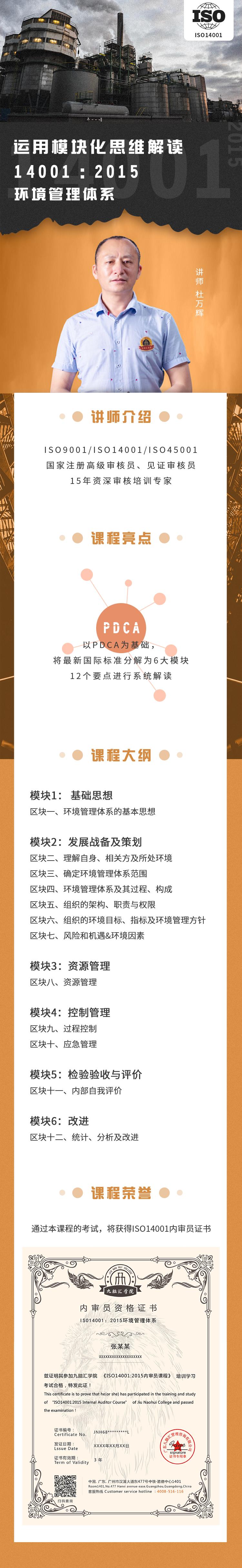 14001xingqing.png